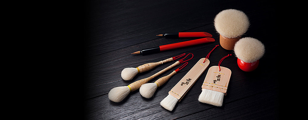 About Us : The Origins and Heritage of Japanese Brush-making